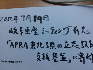 2012-07-20 09.44.27.jpg