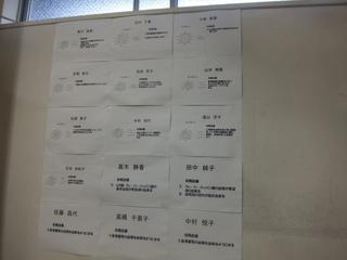 DSCF0610.JPG