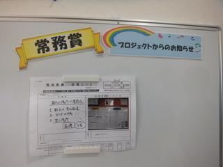DSCF0633.JPG