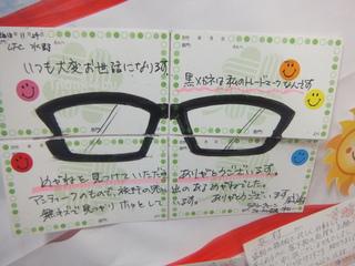 DSCF0639.JPG