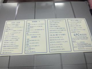 DSCF0708.JPG