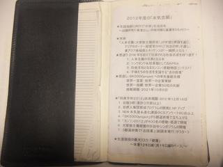 DSCF1930.JPG