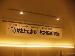 DSCF2197.JPG