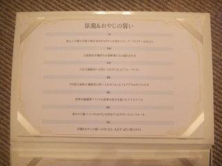 DSCF2380.JPG
