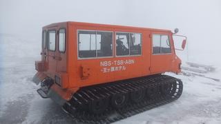DSCF2460.JPG