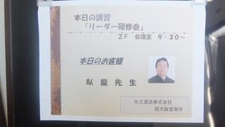 DSCF3072.JPG
