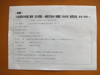 DSCF3122.JPG