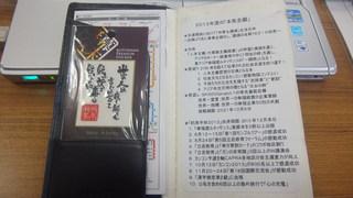 DSCF3286.JPG