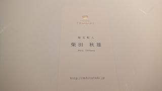 DSCF3715.JPG