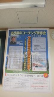 DSCF4143.JPG
