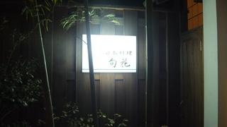 DSCF8670.JPG