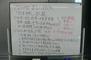 P1140481.JPG