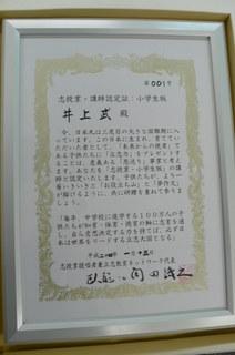 P1140880.JPG
